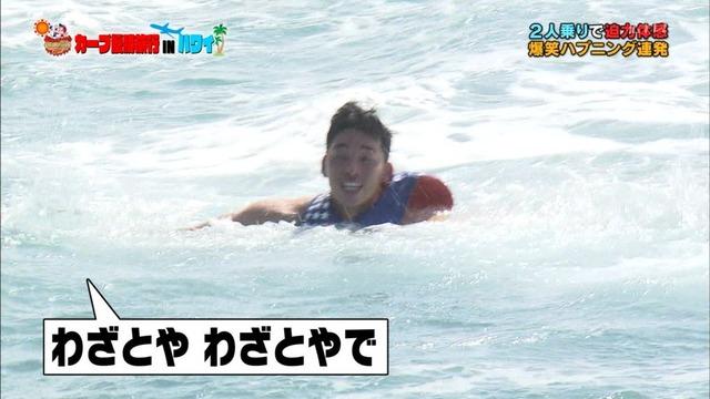 カープ優勝旅行INハワイ (69)