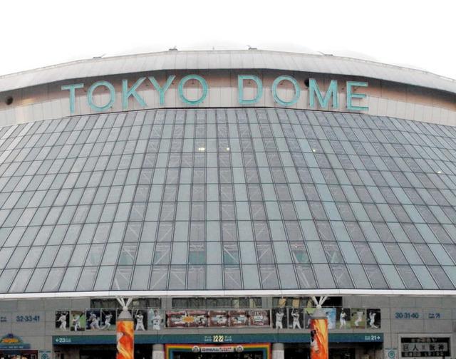 東京ドーム無観客試合
