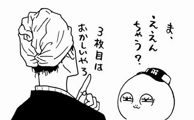 藤浪_マエケン_合同自主トレ_05