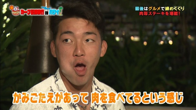 カープ優勝旅行INハワイ (137)