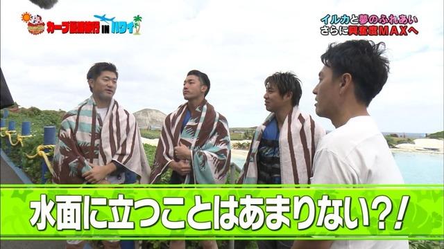 カープ優勝旅行INハワイ (130)