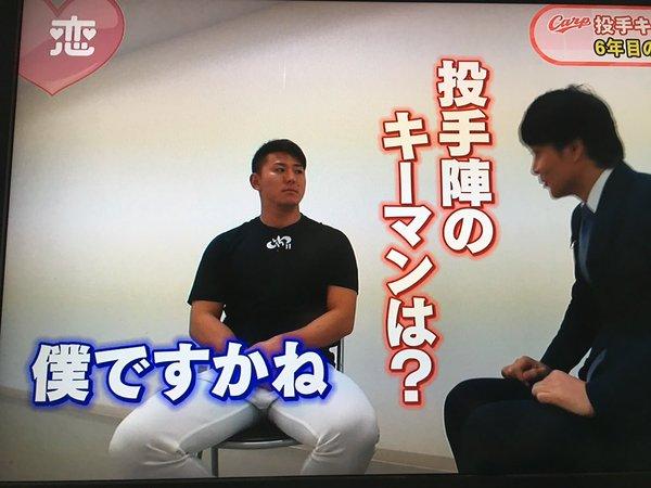 福井優也キーマン
