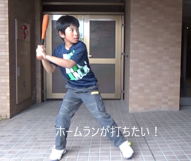 運動音痴な息子の中学野球生活を4分48秒にまとめた動画