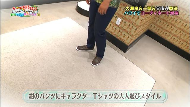 金ぶち_カープハワイ旅行_99