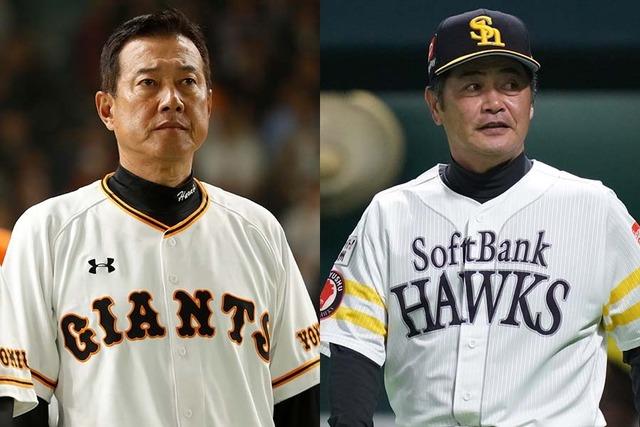 日本シリーズを見守るスレ。先発「山口俊vs千賀滉大」