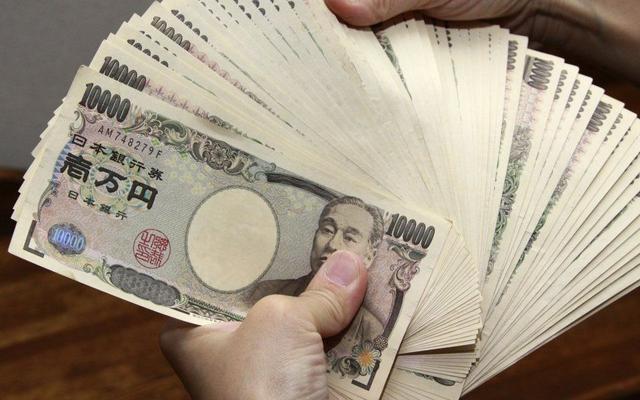47都道府県貯金ランキング