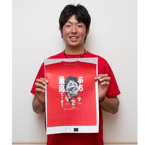 大瀬良大地ぶち最高です初勝利記念Tシャツ (4)