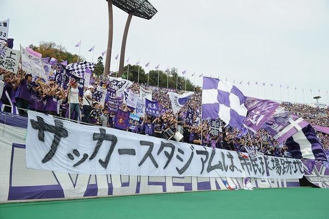広島新サッカースタジアム問題