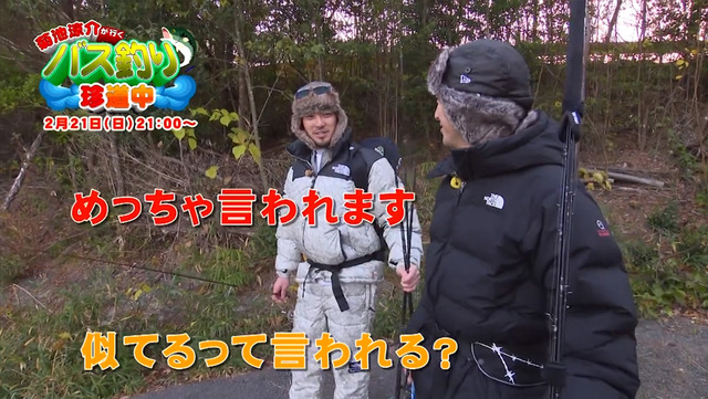 カープ菊池涼介が行く!バス釣り珍道中_03
