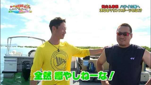 金ぶち_カープハワイ旅行_43