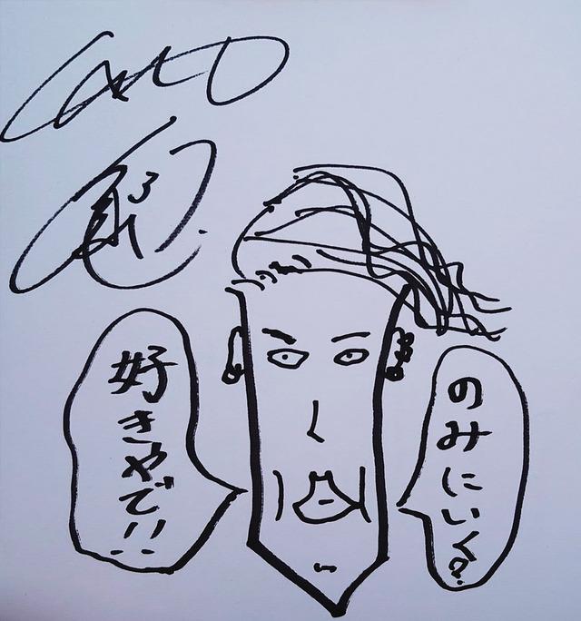 カープ野間峻祥が描いた西川龍馬の似顔絵