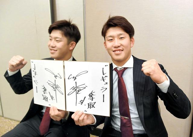 小園海斗田中広輔からショートのレギュラー奪取宣言