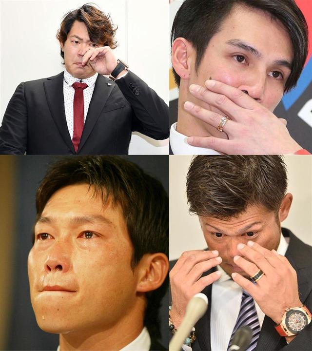 FA移籍_涙