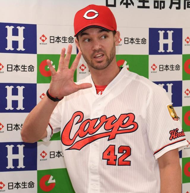 広島ジョンソン7月月間MVP