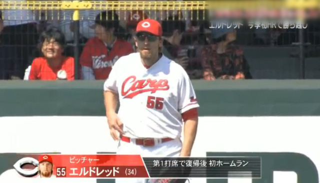 広島ヤクルト10回戦_07
