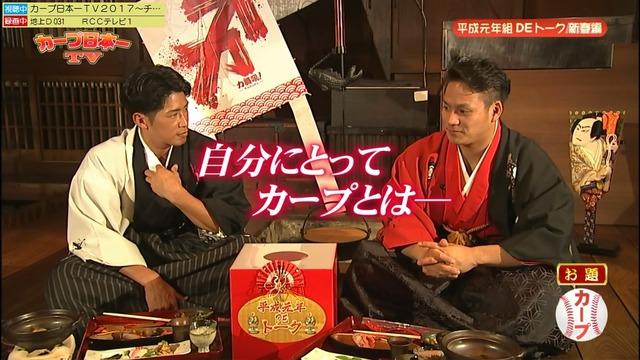 2017カープ日本一TV_99_99_99_18