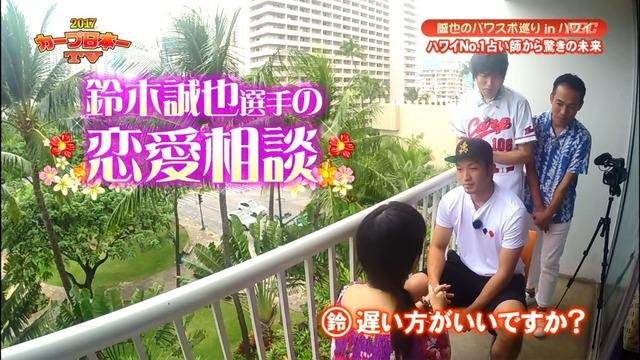 2017カープ日本一TV_99_04
