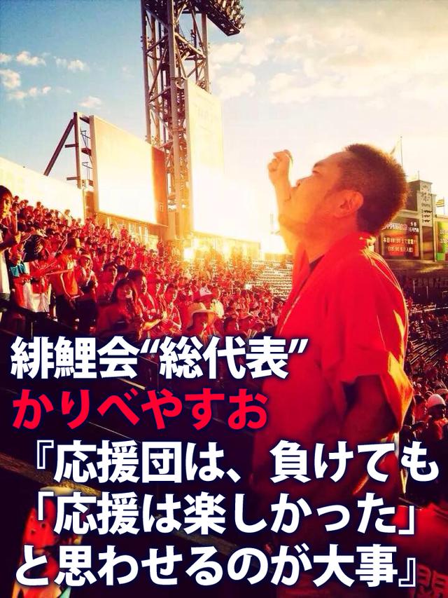 緋鯉会_やすおさん_14
