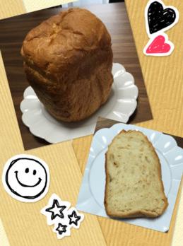 マスパンのパン