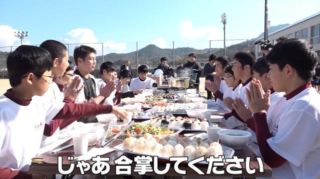 新井貴浩_離島中学生野球部_熱血指導_60