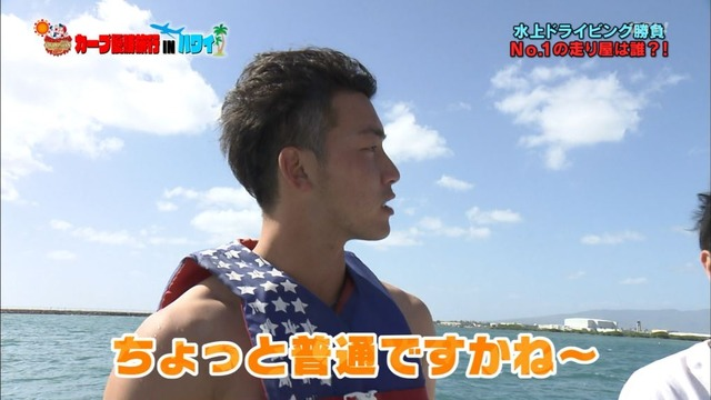カープ優勝旅行INハワイ (88)
