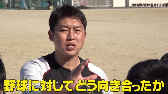 新井貴浩_離島中学生野球部_熱血指導_79