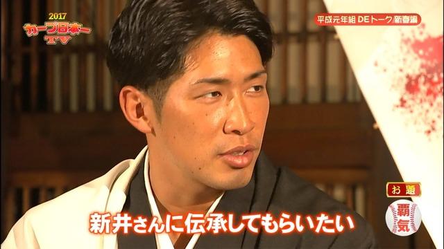 2017カープ日本一TV_99_99_99_24