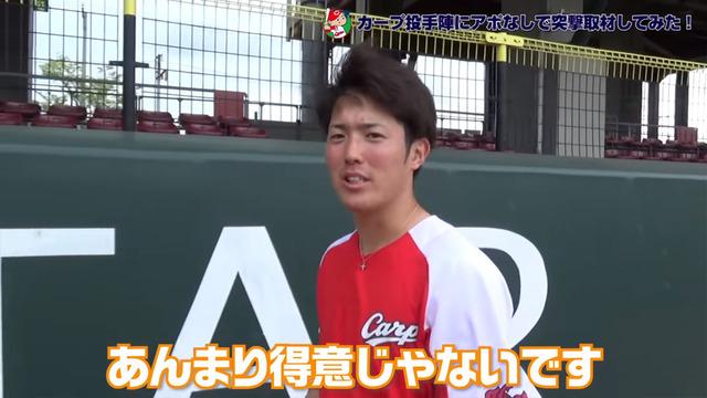 カープ投手陣アポなし取材_05