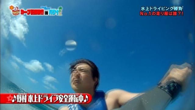 カープ優勝旅行INハワイ (84)