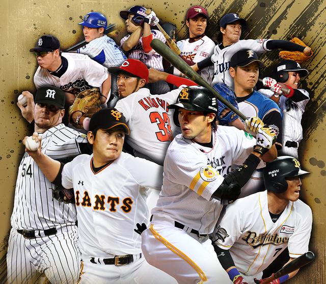 プロ野球_2015