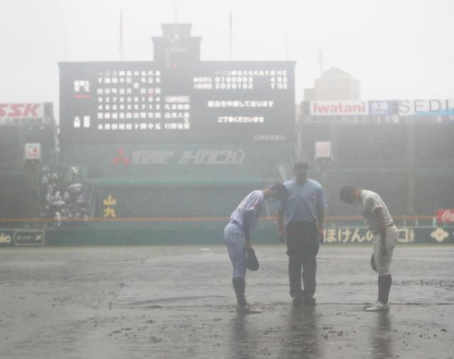 甲子園『無情の雨天コールド』にネット炎上