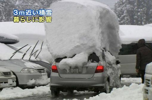 広島市車上雪