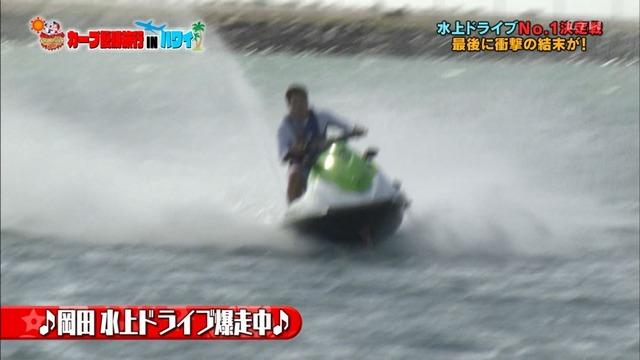 カープ優勝旅行INハワイ (90)