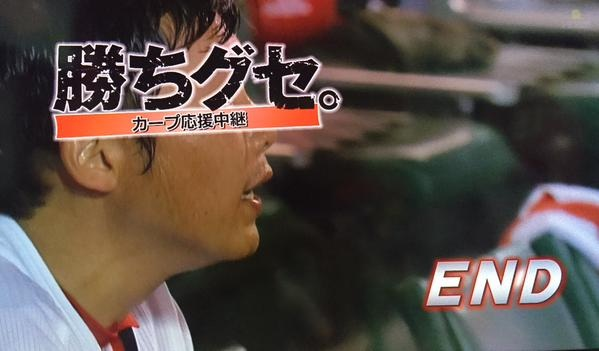 新井さん勝ちグセ