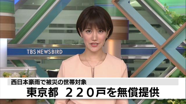 東京都被災者へ都営住宅を無償提供