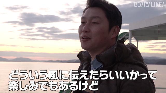 新井貴浩_離島中学生野球部_熱血指導_09