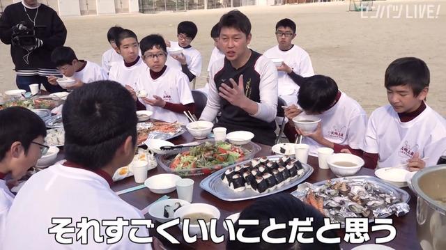 新井貴浩_離島中学生野球部_熱血指導_68