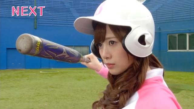 白石麻衣野球