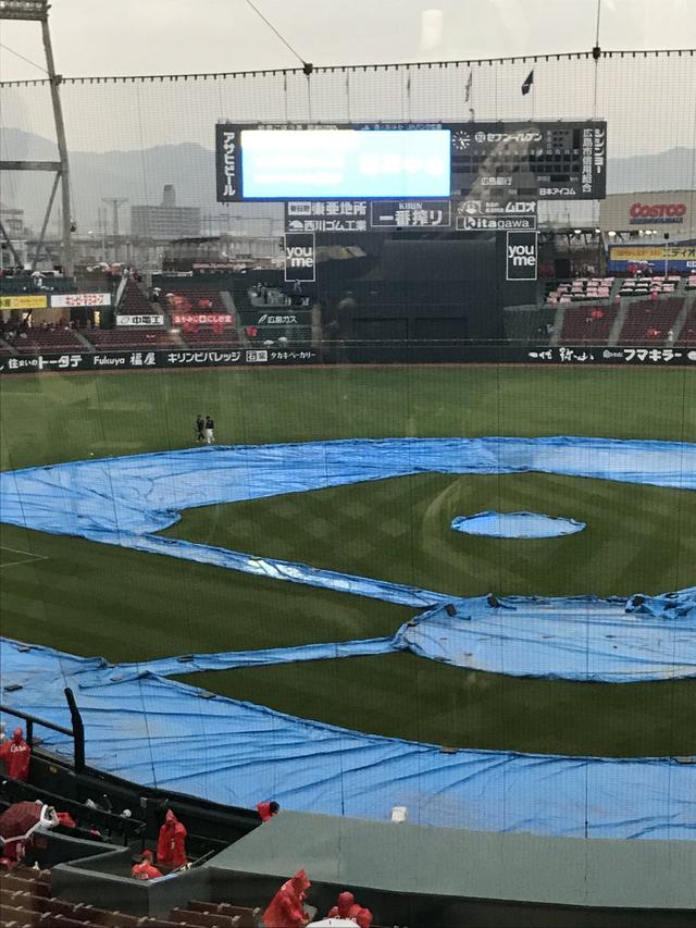 広島横浜戦台風雨天中止
