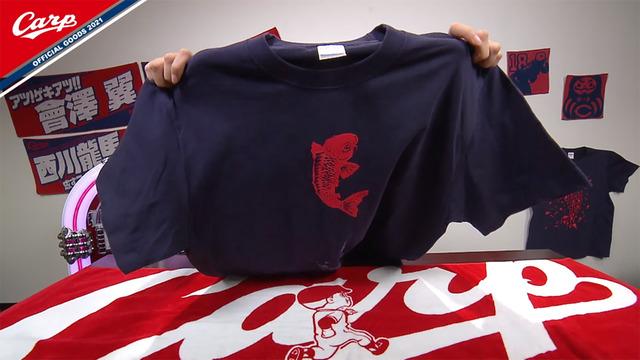 カープグッズ2021年新商品第2弾『こだわりデザインTシャツ特集』_01