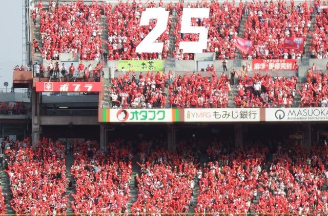 新井さん_引退セレモニー_人文字_背番号25_マツダスタジアム