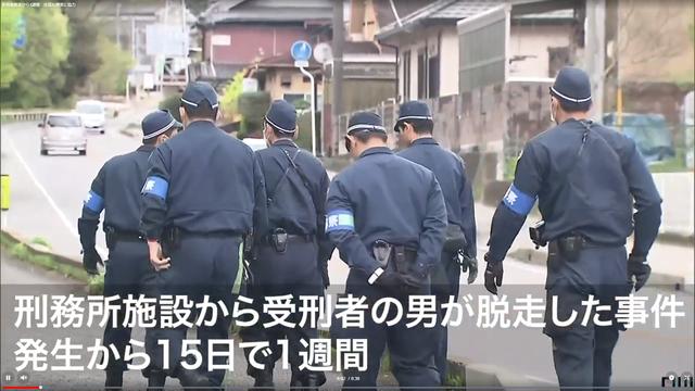広島県警vs脱走の受刑者