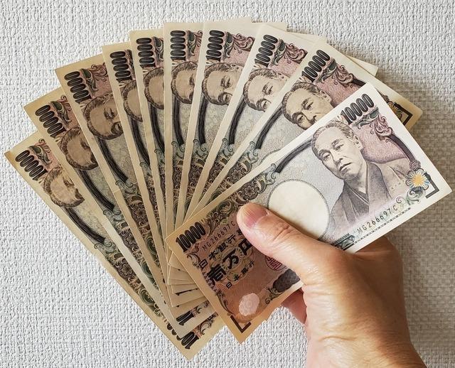 10万円給付申請、郵送呼び掛け