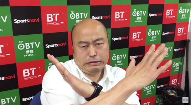 石井琢朗_OBTV_01