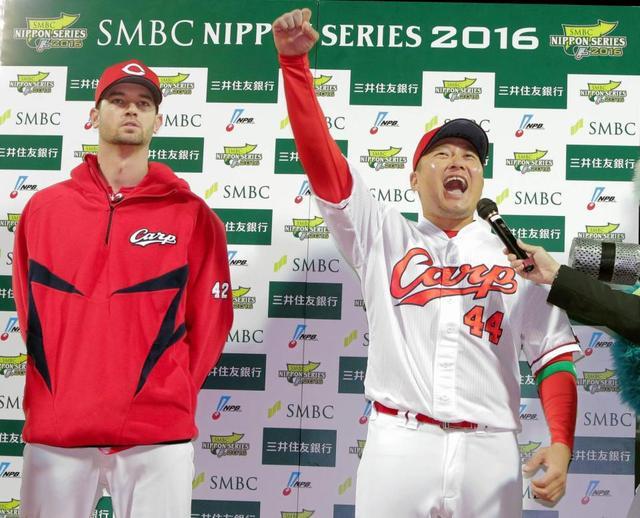 ジョンソン松山日本シリーズヒロイン