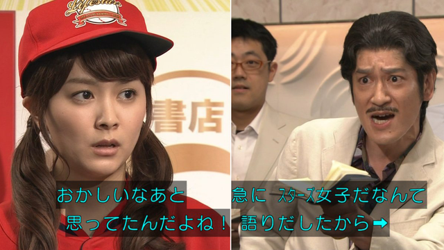 NHK_LIFE!_にわかカープ女子