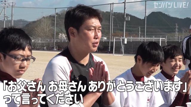 新井貴浩_離島中学生野球部_熱血指導_61