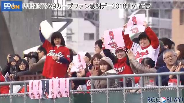 丸応援ボード_カープファン感謝デー2018_12