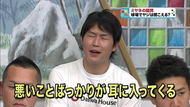 新井_甲子園