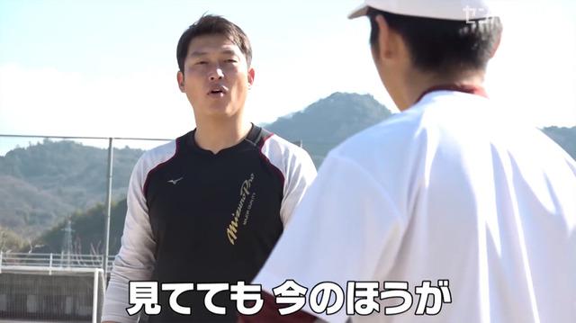 新井貴浩_離島中学生野球部_熱血指導_39